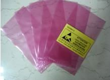 ESD PE bag,Anti-static Bag,ESD Bag,Antistatic Package bag